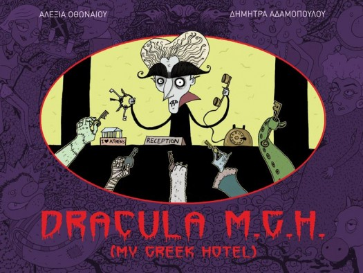 """Cover from album """"Dracula M.G.H."""""""