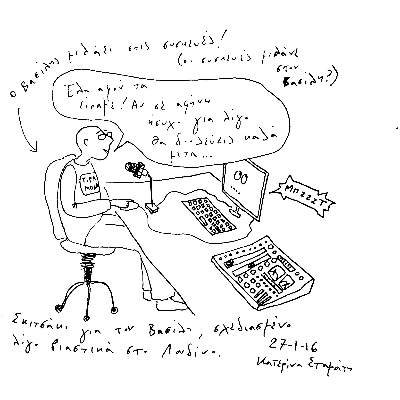 Stamati_Comicmania_Sketch