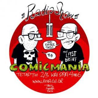 Tasmar_sketch_for_Comicmania