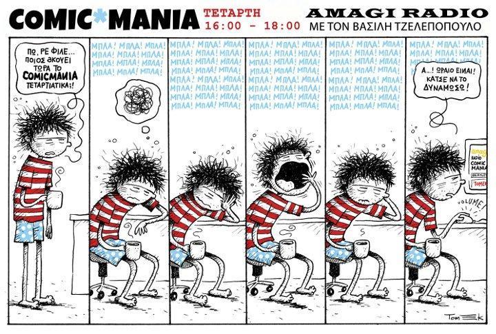 "Teazer του Tomek για τη συνέντευξή του στην εκπομπή ""Comicmania"""