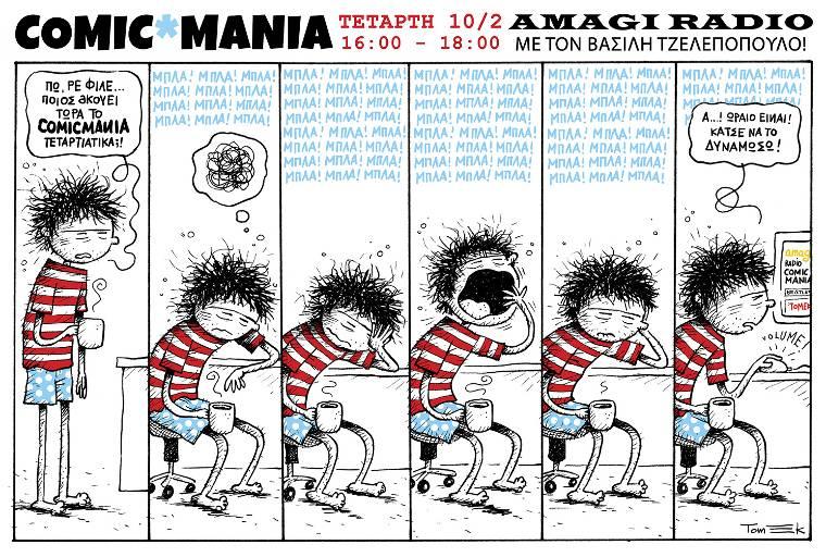 Tomek_Comicmania_interview
