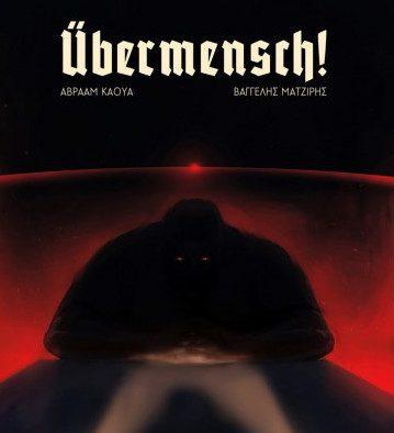 Front cover of Ubermensch comic album