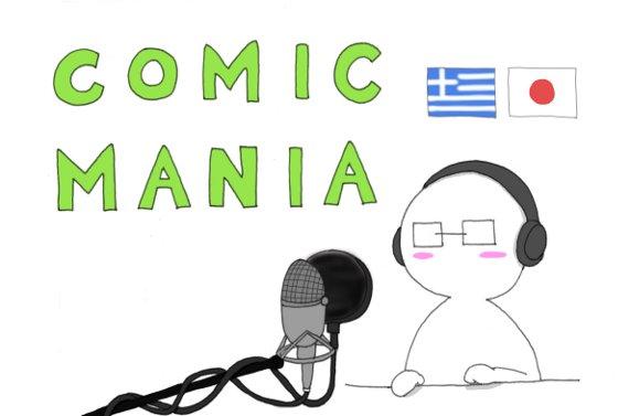 Kalin Sketch for Comicmania